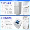 中古一人暮らし用冷蔵庫洗濯機おまかせ家電2点セット国内&海外メーカー製2013〜2015年製