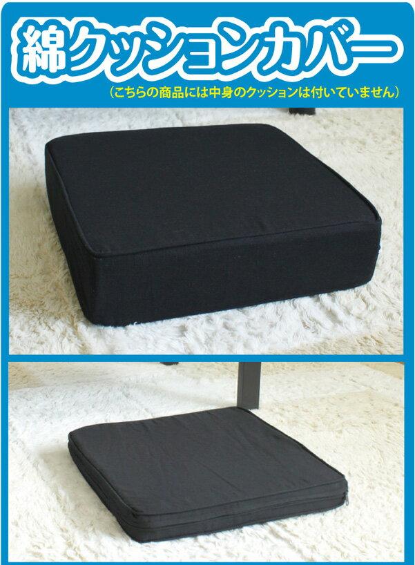 【訳あり新品】45cm×5cm厚 綿100%《ブラウン・ブラック》当社製クッション専用カバー