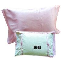 シルク枕カバ−(無地)ひもタイプ