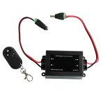 [全灯・微灯・消灯と明るさがリモコンで変えられる] リモコン調光器 (RFシンプルリモコン) 8Ax1ch [1個]