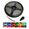 【ハイクオリティ】非防水 LEDインテリアテープライト 3チップ 単体 (100V/12V兼用) 200cm