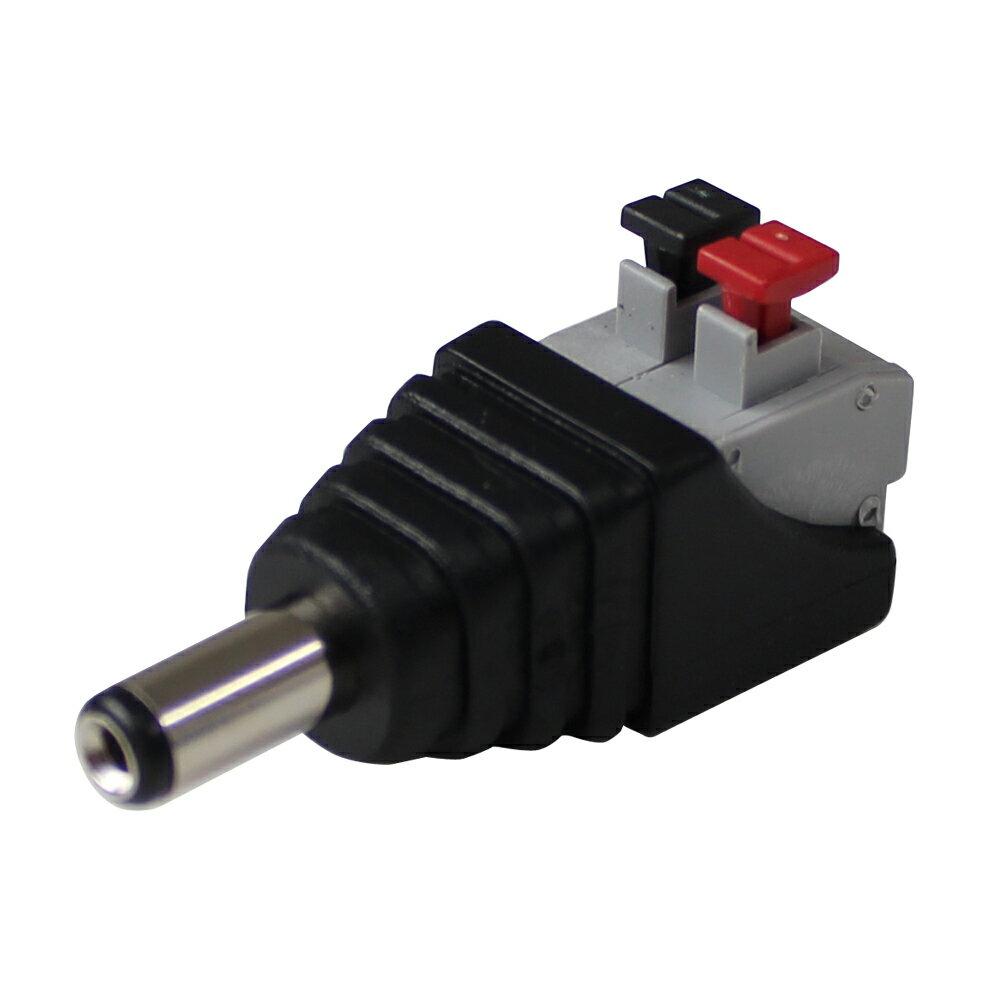 照明器具部品, その他 Kaito7429(5) 5.5-2.1()