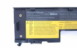 IBMThinkPadX60sX60シリーズバッテリー充電池