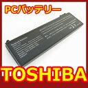 1010【TOSHIBA】【PA3420U-1BAC】PA3420U-1BAS】【PA3450U-1BRS】【PABAS059】【L10series】【Tecra L2】【L20】【【バッテリー】【充電池】