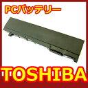 1136B【TOSHIBA】【Dynabook】【PA3465U-1BAS】【PA3465U-1BRS】【PABAS069】【TW/750LS】【A100】【A105】【A85】【M55】【バッテリー】【充電池】【4400mAh】