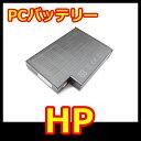 1068【hp】【NX9000】【Presario】【2100】【N1050V】【F4809】【バッテリー】【充電池】