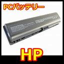 1070【hp】【COMPAQ】【Presario】【V3000】シリーズ【バッテリー】【充電池】