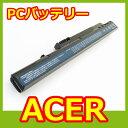 1072【2012改訂版】【Acer】【Aspire One】【ブラック】用【AOA150】【AOD150】【バッテリー】【充電池】