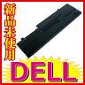 最新LOT 1046 【DELL】【Latitude】【D420】【D430】【バッテリー】【充電池】【6セル】【4400mAh】