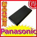 1118【Panasonic】【Let's note】【CF-51】【CF-52】【Toughbook-51/52】【CF-VZSU29AU】【CF-VZSU29U】【バッテリー】【充電池】
