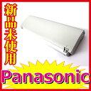 1057【Panasonic】【Let's note】【CF-VZSU37】【CF-T4】【CF-T5】【バッテリー】【充電池】