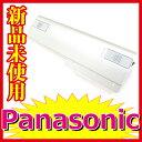 1001【Panasonic】【Let's note】【CF-R6】【CF-R7】【CF-R8】【CF-VZSU49】【バッテリー】【充電池】