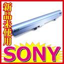1013【SONY】【VAIO】【PCG-C1C】【PCG-C1V】【PCG-505】【PCGA-BP51】【PCGA-BP51A】【PCGA-BP51A/L】【バッテリー】【充電池】 samsungセル使用