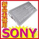 1012【SONY】【VAIO】【PCGA-BP1N】【PCGA-BP71CE7】【PCGA-BP71A】【PCG 700】【PCG 800】【PCG 900】【PCGA-BP71】【バッテリー】【充電池】サムスンセル使用