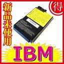 1094【IBM】【Thinkpad】【600】【600E】【600D】【600X】【バッテリー 】【充電池】
