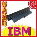 1092L 新品 IBM Thinkpad X40 X41 92P1002 92P0998 92P0999 互換 バッテリー 充電池 8セル 使用 大容量バッテリー