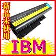 最新LOT 1019【IBM】【ThinkPad】【T60】【R60】【Z61p】【Z61e】【互換バッテリー】【充電池】サムスンセル使用