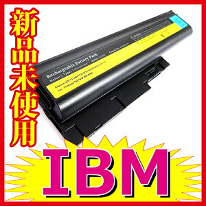 IBMThinkPadT60R60Z61pZ61eバッテリー充電池