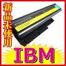 最新LOT 1019【IBM】【ThinkPad】【T60】【R60】【Z61p】【Z61e】【互換バッテリー】【充電池】