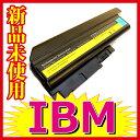 1020【IBM】【ThinkPad】 【T60】【R60】【T60P】【R60E】【Z60m】【バッテリー】【充電池】【6600mAh】【9セル大容量】サムスンセル使用