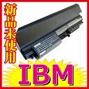 1030B【IBM】【ThinkPad】【R61】【T61】【R60】【T60】【R400】【14inch】【充電池】【バッテリー】【9セル】大容量