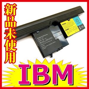 IBMThinkPadX60X61tabletPCバッテリー充電池