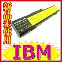 1081【IBM】【Thinkpad】【X30】【X31】【X32】シリーズ【バッテリー】【充電池】