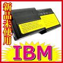 1027【IBM】【Thinkpad】【R32】【R40】シリーズ【バッテリー】【充電池】
