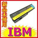 最新LOT 1032【IBM】【Lenovo】【ThinkPad】【X200】【X200s】【X201s】【6セル】【バッテリー】【充電池】