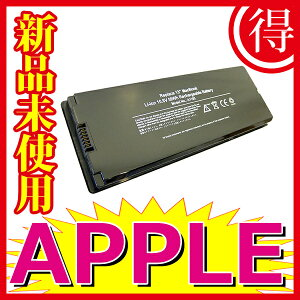 AppleMacBook13inch1075Bバッテリー充電池