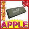 最新 1075B Apple MacBook 13inch A1185 A1181 MA561 MB063J/A ブラック 互換 バッテリー 充電池