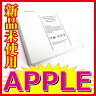 最新LOT 1076【Apple】【MacBook Pro】【15inch】【A1175】【MA463】【MA600】【バッテリー】【充電池】