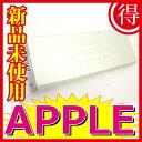 純正新品 1075C【Apple】【MacBook】【13inch】【A1185】【MA561】【MA254】【MA699】【アルミ】【バッテリー】【充電池】