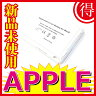 1077 Apple iBook G3 G4 12inch A1008 A1061 互換 バッテリー 充電池