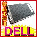 1033【DELL】【Latitude】【D500】【D600】【D510】【D610】【M20】【バッテリー】【充電池】【サムスンセル使用】
