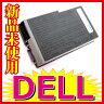 1034【DELL】【Latitude】【D500】【D505】【D510】【D600】【D520】【D610】【Precision M20】【バッテリー】【充電池】