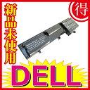 1039【DELL】【Latitude】【D410】【バッテリー】【充電池】【6セル】【4400mAh】