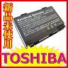 1146【Dynabook】【TOSHIBA】【satellite】【M30X】【M35X】 【PA3395U-1BRS】【PA3421U-1BRS】【PA3395U】【バッテリー】【充電池】