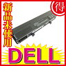 1085【DELL】【XPS】【M1210】【NF343】【互換バッテリー】【充電池】