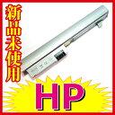 1066【hp】【2133】【2140】【Mini-Note】【IB64/DB63】用【バッテリー】【充電池】