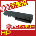 最新LOT 1071【hp】【COMPAQ】【Business Notebook】【 NX6100】【NX6120】【NX6125】【NX6130】【NX6320】【バッテリー】【充電池】6セル