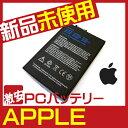 1123【Apple】【PowerBook】【G3】【M7318】【M7630J/A】【M7633J/A】【M7711J/A】【M7712J/A】など【バッテリー】【充電池】【6600mAh】【samsungセル】