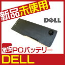 1038【DELL】【Inspiron】【6000】【9200】【9300】【9400】【M170】【バッテリー】【充電池】