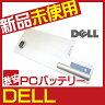 最新LOT 1042【DELL】【Latitude】【D531】【D531N】【D820】【D830】【M65】【バッテリー】【充電池】サムスンセル使用