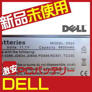 DellLatitudeD620D630バッテリー充電池9セル