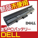 1051 【DELL】【XPS】【1330】【Inspiron】【1318】【互換バッテリー】【充電池】