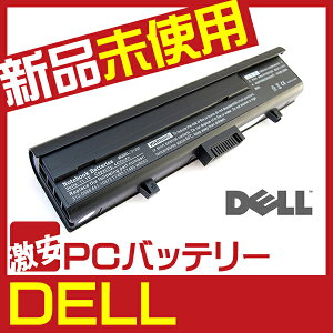 DELLXPS1330バッテリー充電池
