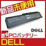 1084 【Dell】【Inspiron】【1420】【Vostro】【1400】【PR693】【FT080】【312-0584】【WW116】【バッテリー】【充電池】