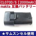 【即日出荷】2002 makita 大容量 マキタ 互換 バッテリー BL7010 7.2V 2000mAh サムスンセル パワーツール 電動工具 掃除機 電池パック クリーナー充電池 【m-2002】