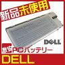 1043【Dell】【Latitude】【D620】【D630】【D630 ATG 】【バッテリー】【充電池】【6セル】
